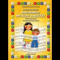 iŠkolička: ePublikace Malé písničky pro kluky a holčičky