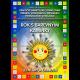 ePublikace: Rok s Barevnými kamínky - Letní hry a činnosti